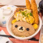 Rilakkuma Cha-Ya 拉拉熊茶屋|日式茶屋主題餐廳