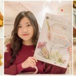 高雄新興|金禾別苑Blanc De Chine (歐法雅廚)|張信哲的歐法餐廳