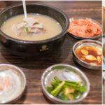 小月豬肉湯飯專賣店|釜山特色美食