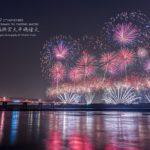 福興宮太平媽遶境煙火